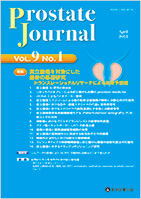 Prostate Journal
